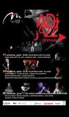 Adi Jazz Festival / 26.11.16 / Łódź / Kościół Ewangelicko-Augsburski Św. Mateusza