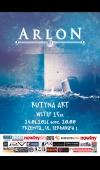 Arlon - Przemyśl - Rutyna - 24.06.16